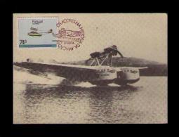 Azores Avions Aviations History Maximum Cards Postcards Hidrovion SAVOIA Marchetti 1933 Cmdt. Italo Balbo Portugal Mc108 - Transport