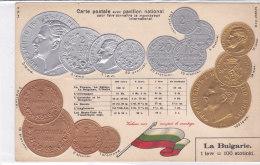 CARD MONETE BULGARIA  IN RILIEVO BANDIERA     -FP-N-2-0882-19189 - Coins (pictures)