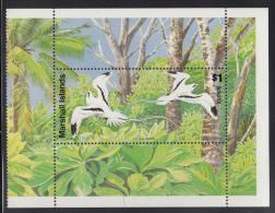 Marshall Islands MNH Scott #406 $1 White-tailed Tropicbird - Marshall