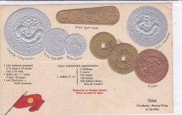 CARD MONETE CINA  BANDIERA IN RILIEVO    COME DA SCANNER   -FP-N-2-0882-19204 - Monete (rappresentazioni)