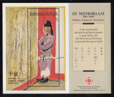 Marshall Islands MNH Scott #221 Souvenir Sheet $1 Emperor Hirohito - Marshall