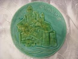 Vintage 1960´ Azerbaijan Baku Coat Of Arms Soviet Russian Porcelain PLATE - Ceramics & Pottery