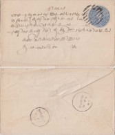 India, Princely State Travancore, Cochin SEASHELL, Postal Stationary Envelope, Used, Various Postmark, Inde - Non Classés