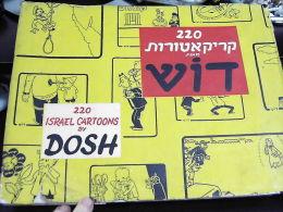 220 ISRAEL POLITICAL CARTOONS BY DOSH 1960 - Boeken, Tijdschriften, Stripverhalen