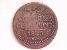 1840 RUSSIA 1 KOPEK NICHOLAS I COPPER COIN - Russia
