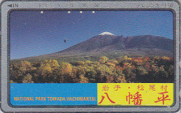 Rare Télécarte Argent Japon - Volcan MONT FUJI - Mountain Vulcan Japan Silver Phonecard - Berg Telefonkarte - 131 - Volcans