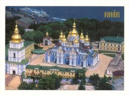 Cp, Ukraine, Knib, Michael Goldkuppel Kathedrale Aus Der Vogelperspektive Beobachter, écrite 2005 - Ukraine
