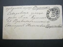 1883, Brief  Aus Warschau - 1857-1916 Imperium