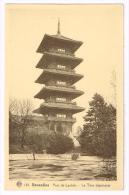 I1082 Bruxelles - Parc De Laeken - La Tour Japonaise / Non Viaggiata - Foreste, Parchi, Giardini
