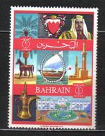 BIN236 - BAHRAIN 1966 , L'alto Valore Yvert  N. 153  ***  MNH - Bahrein (1965-...)
