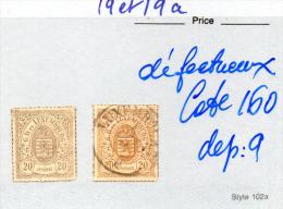 20c  Armoiries Percés En Ligne Colorée , 19 Et 19a, Cote 160 €, Avec Défaut - 1859-1880 Armarios