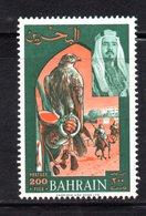 BIN317 - BAHRAIN 1966 , Il 200 Fi  Yvert  N. 151  ***  MNH - Bahrein (1965-...)