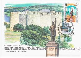 Moldova USSR 1990 MC Chisinau, Maximum Card - Moldova