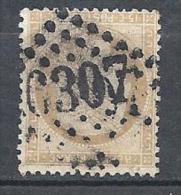 CERES N� 59   OBL  GC  C307 TB
