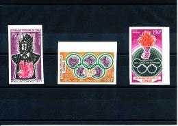 Congo 1971  (  Philatokyo + JO  Munich  - 3 Valeurs Non-Dentelés) - Congo - Brazzaville