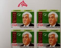 PRESIDENT NIYASOV 1992 - NEUF ** - YT 12 - MI 11 - NON-DENTELE - RARE - BLOC DE QUATRE COIN DE FEUILLE - Turkménistan