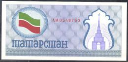 Tatarstan 100 Rubles 1993  Pick 5a UNC - Tatarstan