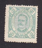 Portuguese India, Scott #183a, Mint No Gum, King Carlos, Issued 1895 - Portuguese India