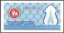 Tatarstan 100 Rubles 1993  Pick 6c UNC - Tatarstan