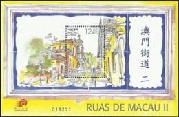 2013 MACAO/MACAU STREET MS - 1999-... Chinese Admnistrative Region