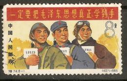 CHINA 1965  Yvert  1626** MATASELLADO CON GOMA - Nuovi
