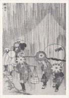 CPA PAINTINGS, KOTSUSI HOKUSAYKA- RAIN - Malerei & Gemälde