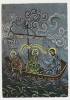 34 Agde. Carte Inédite. Chapelle De Baldy. Fresque De Nicolas Greschny. La Pêche Miraculause (6930) - Agde