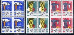 ROMANIA 1969 Economic Development Set In Blocks Of 4  MNH / **  Michel 2783-85 - 1948-.... Republics