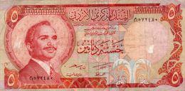 JORDANIE : 5 Dinars 1975 (vf) - Jordanie
