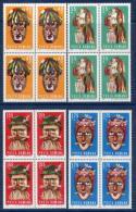 ROMANIA 1969 Folklore Masks In Blocks Of 4  MNH / **  Michel 2804-07 - 1948-.... Republics
