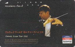 Télécarte Japon - Musique - Chef D´orchestre HERBERT BLOMSTEDT / SWEDEN - San Francisco Music Japan Phonecard - 322 - Music