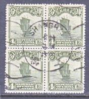 CHINA   275  (o) - 1912-1949 Republiek