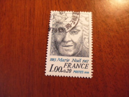 FRANCE TIMBRE OBLITERE ROND YVERT N°1986 - Francia