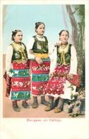 SERBIE - SOUVENIR DE SERBIE - COSTUME SERBE NATIONAL - Serbia