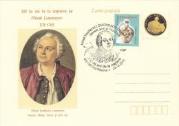 MIHAIL LOMONOSOV : RUSSIAN SCIENTIST,PHYSICIAN,HISTO RIAN,POET ;POSTCARD,2011,ROMANIA - Physics