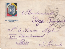 """CLFM - Guerre 14/18 - Effigie Du Mal Joffre - Cad """" Trésor Et Postes - 131. """" - Marcophilie (Lettres)"""