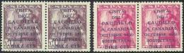 ESPAÑA1951 - Edifil #1088/89+1088he/89he Leyenda CAUDILLO Más Corta - 1951-60 Nuevos & Fijasellos