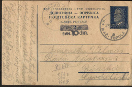 YUGOSLAVIA - JUGOSLAVIA - TITO OVPT. POSTCARD - Mi. P 135 - Used - 1954 - Entiers Postaux
