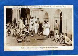 INDE L' HEURE DU REPAS A L' HOPITAL DE CHANDERNAGOR CONGREGATION ST JOSEPH DE CLUNY PARIS - Inde