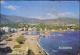 Elounta - Crete - Formato Grande Viaggiata - D - Grecia