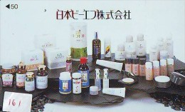 Télécarte PARFUM Perfume PARFÜM (161) - Parfum