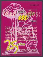 ESPAÑA 2007 - Edifil #H4320 - MNH ** - 1931-Hoy: 2ª República - ... Juan Carlos I