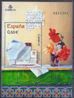 ESPAÑA 2008 - Edifil #H4410 - MNH ** - 1931-Hoy: 2ª República - ... Juan Carlos I