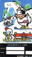 TELECARTE JAPON * BONHOMME DE NEIGE * TELEFONKARTE JAPAN * SCHNEEMANN (63)  PHONECARD * SNOWMAN * CHRISTMAS  WEIHNACHTEN - Christmas