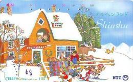 TELECARTE JAPON * BONHOMME DE NEIGE * TELEFONKARTE JAPAN * SCHNEEMANN (68)  PHONECARD * SNOWMAN * CHRISTMAS  WEIHNACHTEN - Kerstmis