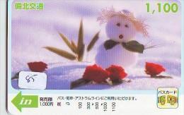 Carte Prépayée  Japon * BONHOMME DE NEIGE  KARTE JAPAN  SCHNEEMANN (85)  PREPAID CARD SNOWMAN CHRISTMAS  WEIHNACHTEN - Kerstmis