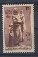 FR 91 - FRANCE N° 447 Neuf** Aux Marins Perdus En Mer - Nuovi