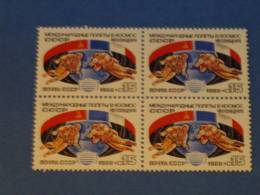 USSR Russia 1988 - One Block Of 4 Soviet - French Russian Flags Flag Space Flight Stamps MNH SG 5933 Michel 5888 - Unused Stamps