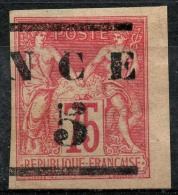 Nouvelle Caledonie (1883) N 7 * (charniere)