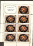 U.R.S.S 1979 BLOCK Mi 4851** - 1923-1991 USSR